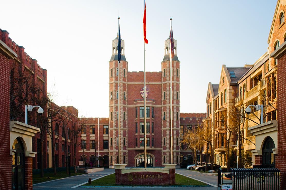 选择天津黑利伯瑞国际学校的五个理由