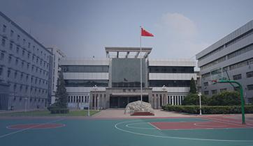 天津六力国际学校2020-2021年招生简章