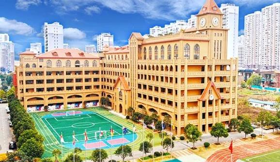 武汉澳洲国际学校简介