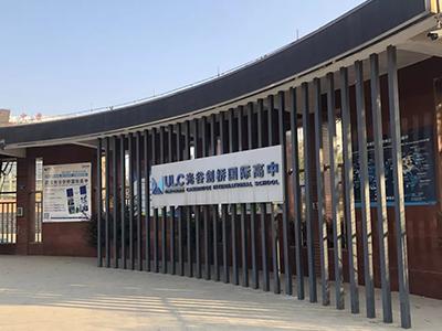 武汉光谷剑桥国际高中的优质特色课程