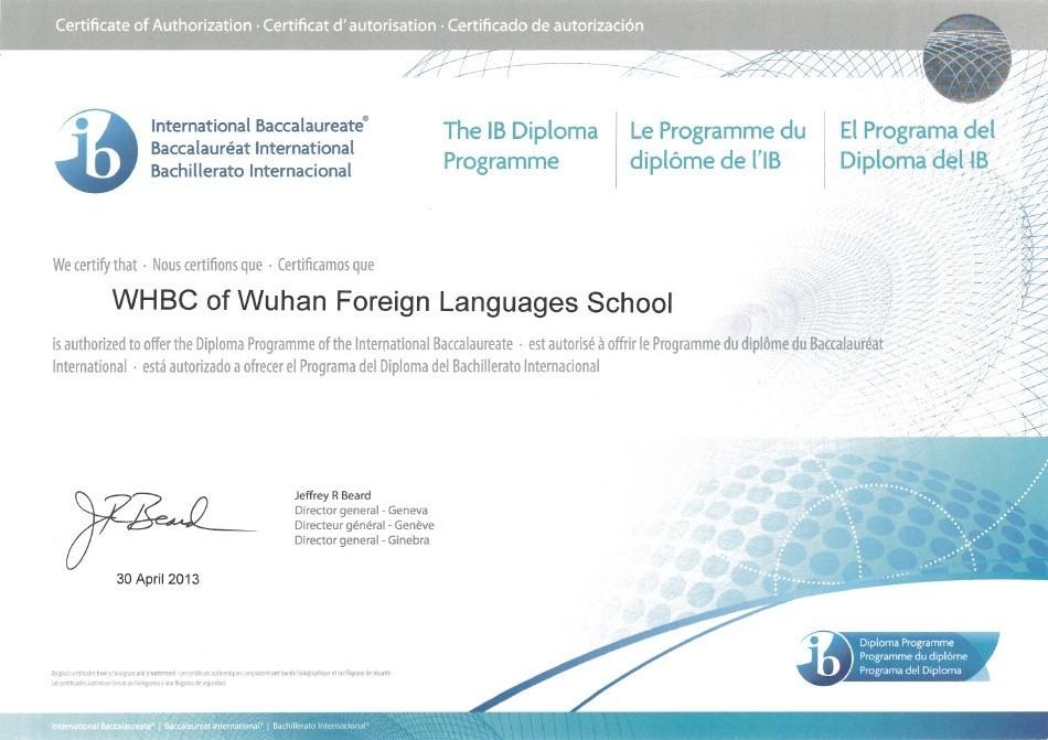 武汉外国语学校喜获IBO正式授权 成为湖北首家IB世界学校