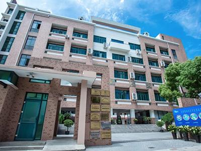 2021年上海文来中学国际部招生计划公布