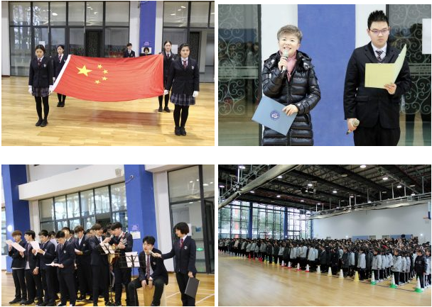 无锡市协和双语国际学校开学第一天!