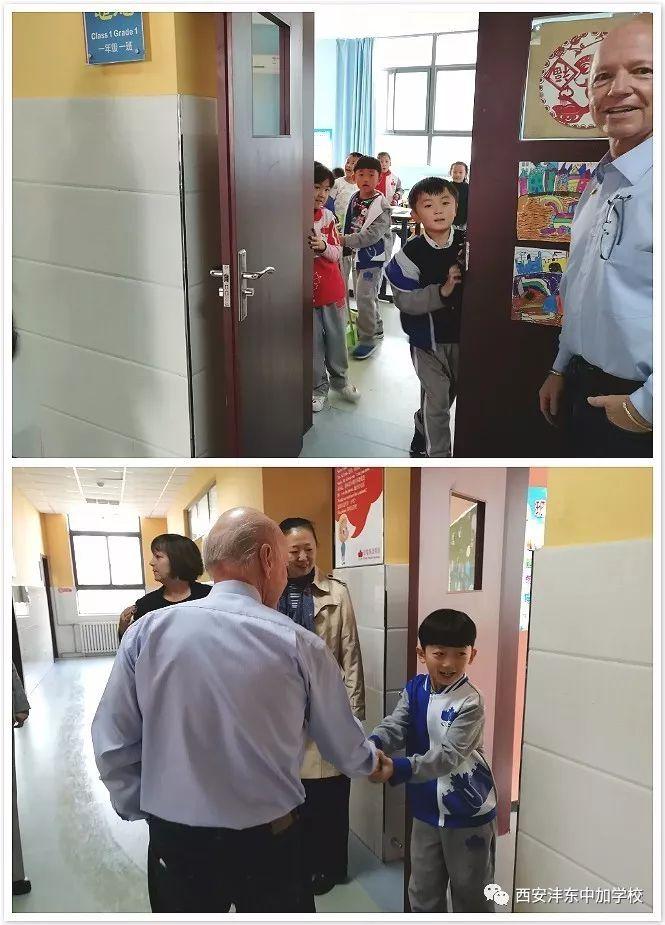欢迎加拿大劳里埃大学教育学院院长访问我校