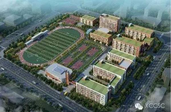 西安沣东中加国际学校学校环境