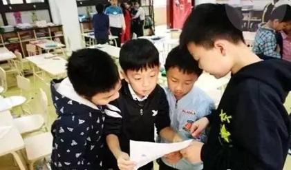 上海星河湾双语学校2018招生
