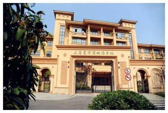 上海星河湾双语学校8升9插班信息!
