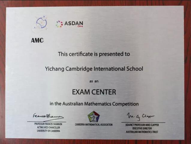 一中剑桥成为湖北省唯一的澳大利亚数学竞赛(AMC)官方考点!