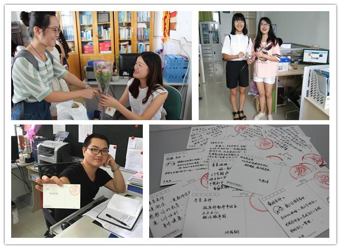 我院学子多种形式向老师送祝福 庆祝第31个教师节