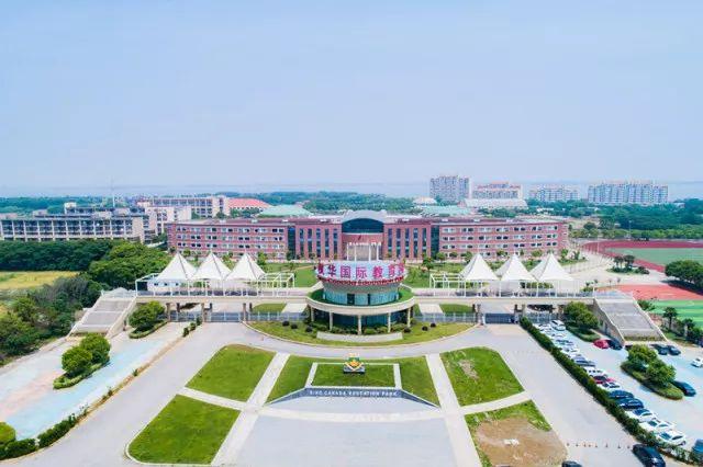 上海中加枫华国际学校校车最新安排表