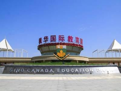 中加枫华国际学校开放日预约报名中