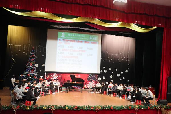 以学相约,以知相竞 ——记镇江枫叶国际学校初中部第二届综合知识竞赛