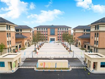 张家港市外国语学校牛津AQA国际A-Level课程招生简章
