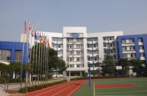 上海市世界外国语小学
