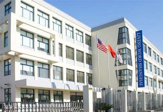 上海闵行区民办美高双语学校