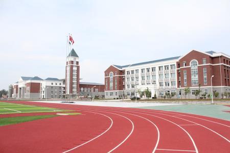 鞍山市新世纪学校国际2+1班