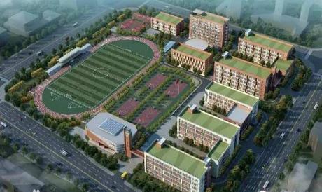 西安沣东中加国际学校