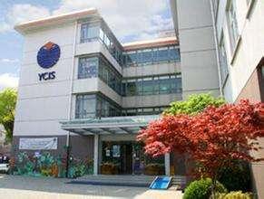 北京耀中国际学校