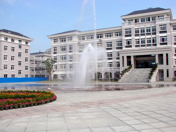 宁波市镇海中学(蛟川书院)美高班