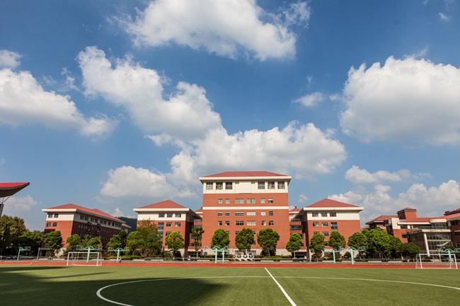 无锡第一中学国际部