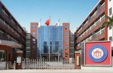 深圳新哲书院