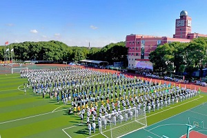 上海闵行汇点高中