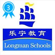 上海乐宁教育